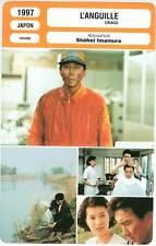 L'ANGUILLE - S.Imamura (Fiche Cinéma) 1997 - Unagi  /  The Eel