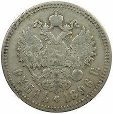 (m96) - Russia RUSSIA - 1 rubli Rouble 1896 Paris-Nikolaj II-F + - Y # 59.2