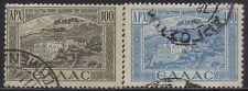 [JSC]Europe Greece Old Stamp Lot B