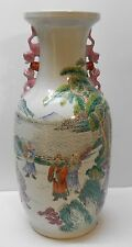 Vase Foo Dogs Man with Horns Fire Shield Flute Chinese Porcelain Vintage