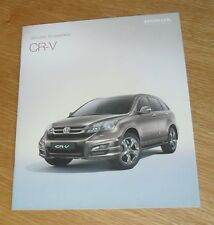 Honda CR-V Accessories Brochure 2010 - CRV