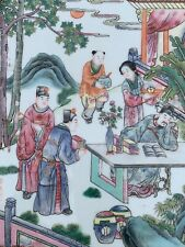 Lovely Antique Chinese Hand Painted Porcelain Plaque of Scholar Receiving Gifts