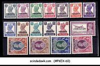 BRITISH INDIA STAMPS WITH PAKISTAN OVERPRINTED -1947 SG-01 to SG-17 MLH