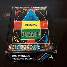 THE THINKING PERSONS PUZZLE VINTAGE WOODEN 48 PIECE