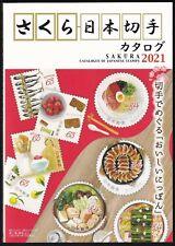 SAKURA Japanese stamps catalogue 2021 (bk014)