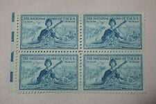$0.03 Cents The National Guard of the U.S. Stamps Plate Block of 4