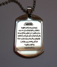 Ayatul Kursi Silver Pendant Necklace with Chain Quranic Islamic UK SELLER