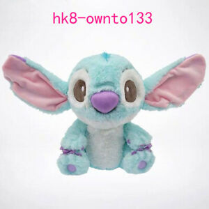 2020 Cute Fluffy Stitch Plush Doll Stuffed Alien Toy Lio & Stitch Land Ver. 8""