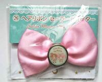 Sailor Moon x My Melody Jupiter Hair Ribbon Makoto Kino Accessory Girl Anime F/S