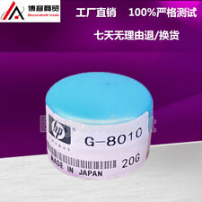 1pcs for HP G8010 MOLYKOTE G-8010 Fuser Grease Oil Silicone Grease 20g metal