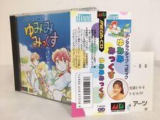 Sega Mega CD Yumimi Mix Japan JP GAME. w/spine z2105