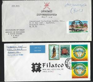 OMAN 1980 SIX AIR MAIL COVERS VARIOUS FRANKINGS TO US