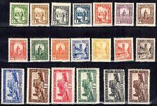 Tunisia 1931/34 - Complete set  - 20v , Scott#  122/42 ,Yvert# 161/80 - MNH **