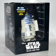Star Wars R2D2 4 Port USB Hub Moving Flashing and Sound