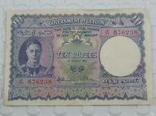 Government of Ceylon 1941 Second Issue 1943 Ten 10 Rupees Note P 36A P0078