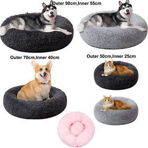Soft Washable Fluffy Plush Round Pet Bed Round Nest Calming Dog Cats Beds Warm