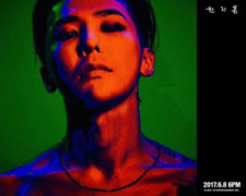 BIGBANG G-DRAGON [KWON JI YONG] EP Album USB 4GB+Serial Number GD K-POP SEALED