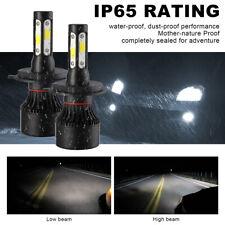 4-sides H4/HB2 1900W 285000LM COB LED Headlight Bulb Conversion fog light HIDNER