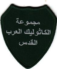 Boy Scout Shoulder Badge CATHOLIC Scouts in JERUSALEM Israel