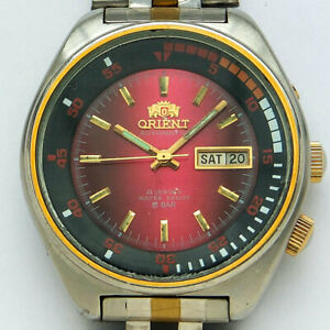 Orient Automatic Men's Watch