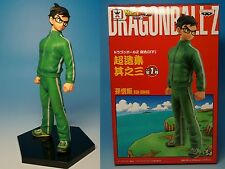 Banpresto Dragonball Z Resurrection F Chouzoushu vol.3 Son Gohan Figure Toei