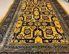 AN ANTIQUE SMARKAND DESIGN ON PEKING CHINESE RUG