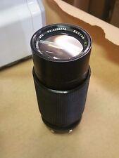 Beston  M.C Macro Zoom 1:4.5 f=80-205mm camera lens MInolta SLR