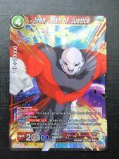 Jiren Fist of Justice SR - Dragon Ball Super Card # H73