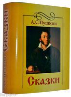 """Nuevos mini 3"""" libros rusos de Pushkin cuentos de hadas miniatura regalo Book"""