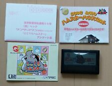 Dokodemo HAMSTER for Wonderswan from Japan