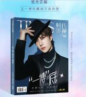 Chinese super star Chen qingling WangYibo magazine 王一博正版杂志周边写真集 Original 签名海报明信片