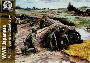 Waterloo 1815 1/72 WWII Japanese 70mm Gun & Anti Tank Crew # AP003