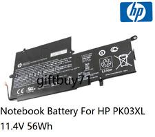 Original 56Wh PK03XL Battery for HP Spectre Pro X360 & 13 HSTNN-DB6S 6789116-005