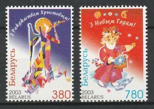 Belarus 2003 Christmas 2 MNH stamps