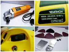 Multi Functional Tool / Multi Functional Angle Grinder / Oscillating Tool