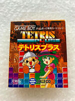 "Tetris Plus ""Good Condition"" Nintendo Gameboy GB Japan"