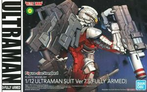 Brand New Unopen BANDAI Figure-rise 1/12 ULTRAMAN SUIT Ver 7.3 FULLY Armed