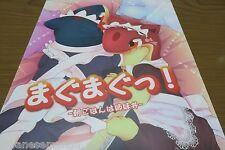 POKEMON Doujinshi Quilava main (B5 20pages all color) shimashima mugcup Magmag
