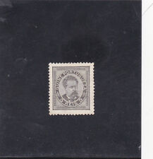 PORTUGUESE GUINE D. LUIS I (1886) AF # 24 CV 10,60 EUR