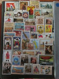 """Lot de  timbres """"ASIE"""" oblitérés + cadeau pour 2 lots de mes ventes"""