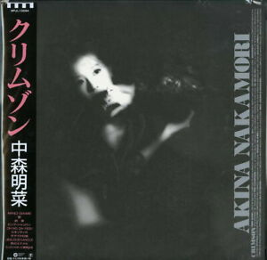 AKINA NAKAMORI-CRIMSON-JAPAN LP Ltd/Ed I72