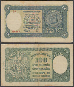 Slovakia 100 Korun 1940 (F-VF) Condition Banknote P-11a NOT PERFORATED