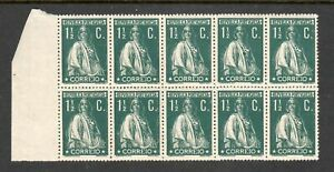 Portugal 1917 Ceres 1 1/2 C. Green Cliché Variety Block of 10 MNH