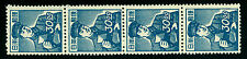 JAPAN  1951  Vocational series - Postman 30y blue Sk#331 (Sc#520) MNH STRIP of 4