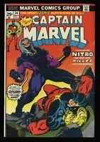 Captain Marvel #34 VF 8.0 White Pages