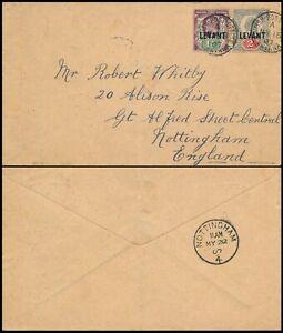 TURKEY - SMYRNA 1906, BRITISH LEVANT SCARCE COVER TO ENGLAND.   #M478