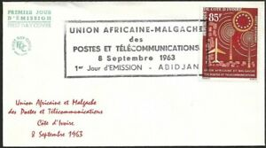 Ivory Coast #C25 African Posts & Telecommunications Union 85Fr FDC
