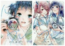 New Luminous=Blue Vol.1-2 complete set / Japanese Comic Yuri Manga Book