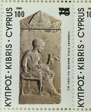 SPECIAL LOT Cyprus 1982 584 - Mosaic Art - 4 Full Sheets of 50 - MNH