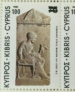SPECIAL LOT Cyprus 1982 584 - Mosaic Art - 10 Full Sheets of 50 - MNH